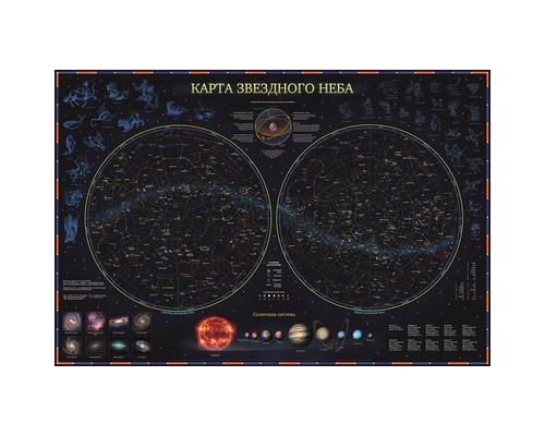 Учебная карта Звездное небо,планеты,101х69см,ламинация,тубус