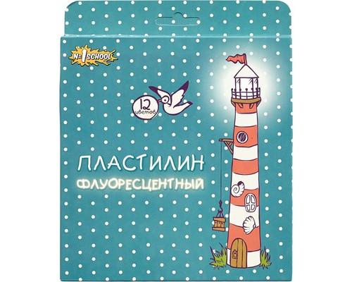 Пластилин флуоресцентный №1 School Маяк 12цв 180г