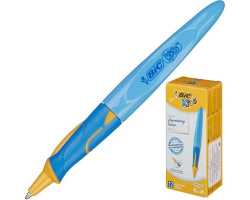 Ручка шариковая Ручка школьная шариковая для начинающих Твист голуб 918457