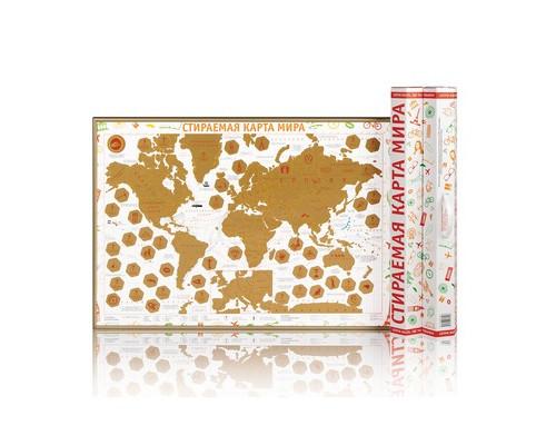 Карта Скретч мира Color Edition Красная, А2, 59х42см, с ручкой