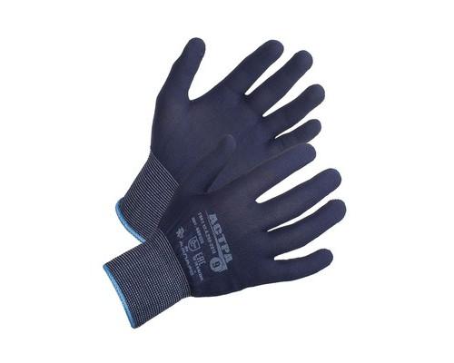 Перчатки Астра р-р 8