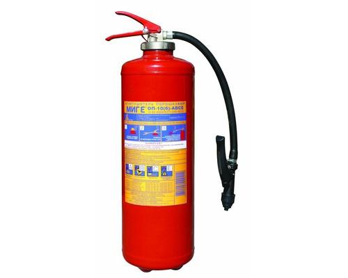 Огнетушитель порошковый ОП-10(б) МИГ Е (111-16)