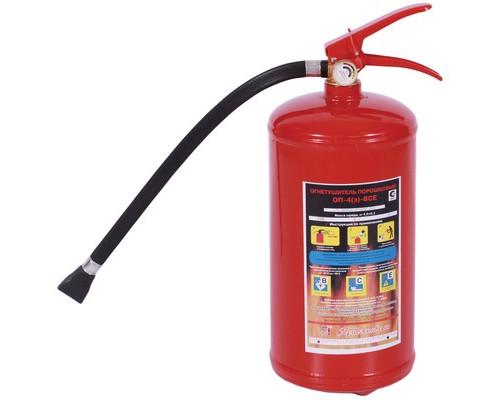 Огнетушитель порошковый ОП-4(з) ВСЕ металл (упаковка 4шт)