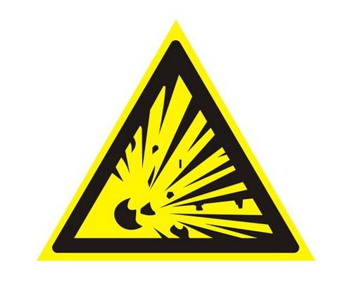 Знак безопасности W02 Взрывоопасно (плёнка, 200х200)