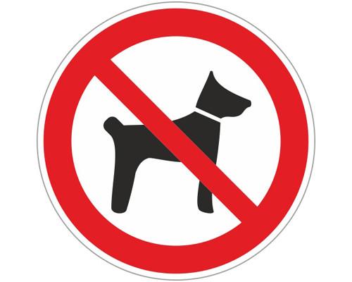 Знак безопасности P14 Запрещ.вход(проход)с животными (плёнка,200х200)