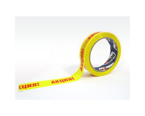 Клейкая лента упаковочная Unibob желтая с логотипом Акция! 24 мм x 66 м плотность 50 мкм - (332579К)