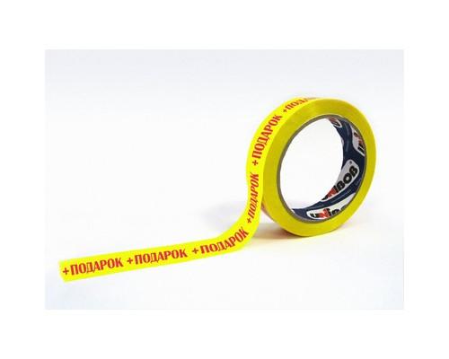 Клейкая лента упаковочная Unibob желтая с логотипом +Подарок 24 мм х 66 м плотность 50 мкм - (347282К)