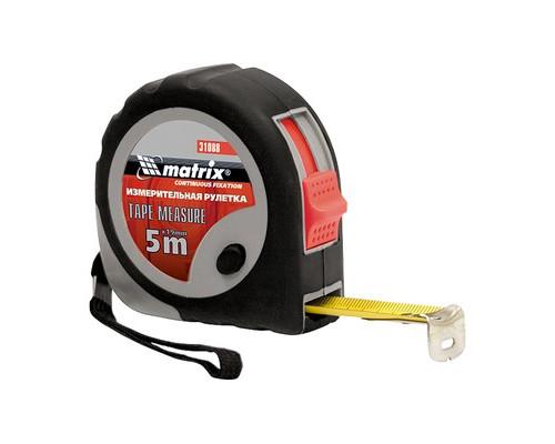 Рулетка Continuous fixation 5 м MATRIX - (484394К)