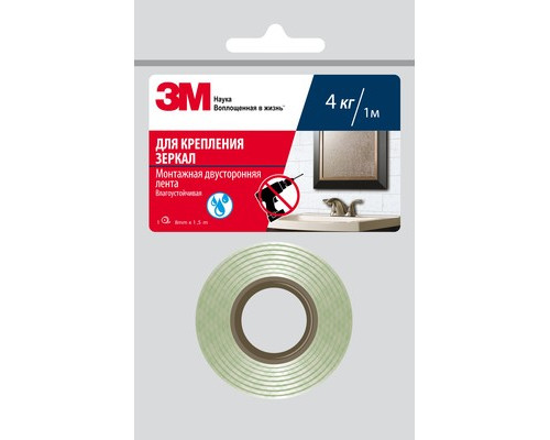 Клейкая лента монтажная двусторонняя 3M белая 8 мм х 1.5 м для крепления зеркал - (620707К)