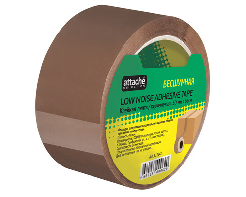Клейкая лента упаковочная Attache Selection коричневая 50 мм x 66 м плотность 48 мкм бесшумная - (312242К)