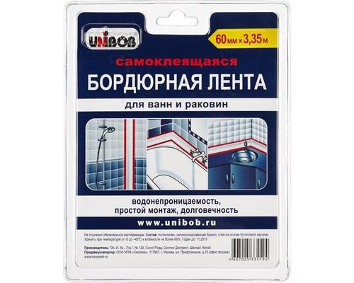Клейкая лента бордюрная Unibob белая 60 мм х 3.35 м для ванн и раковин - (371110К)