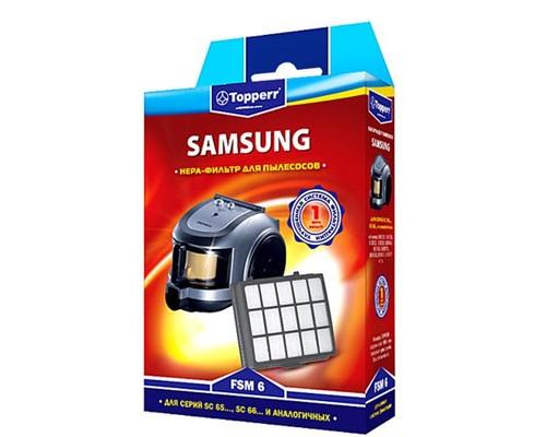 Фильтр для пылесоса Topperr FSM6 - (354037К)