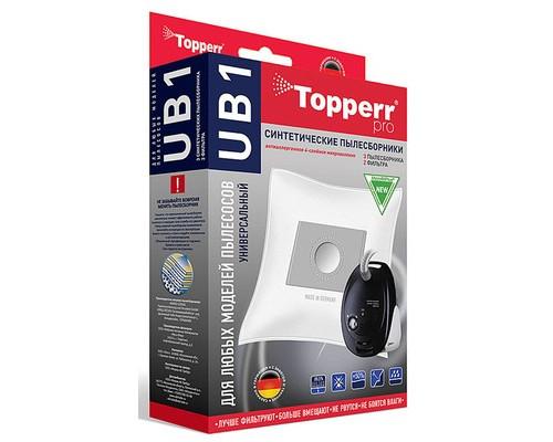 Пылесборники синтетические Topperr UB1 - (161594К)