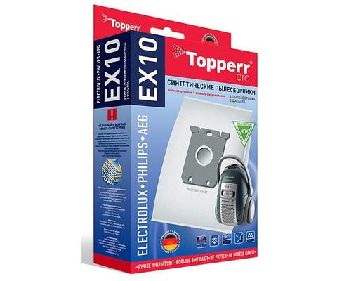 Пылесборник Topperr EX10 - (161588К)