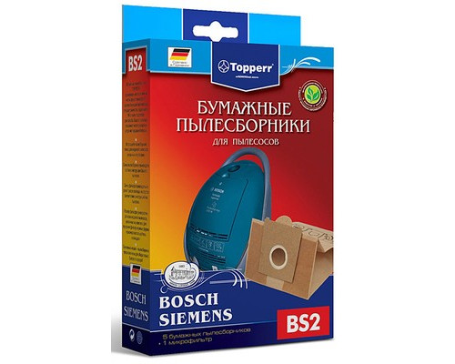 Пылесборники бумажные Topperr BS2 - (161580К)