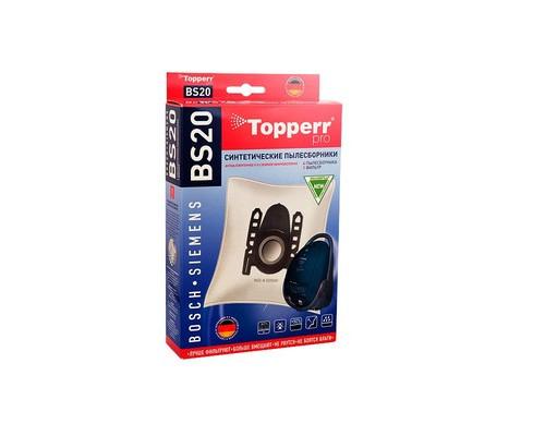 Пылесборники синтетические Topperr BS20 - (161587К)