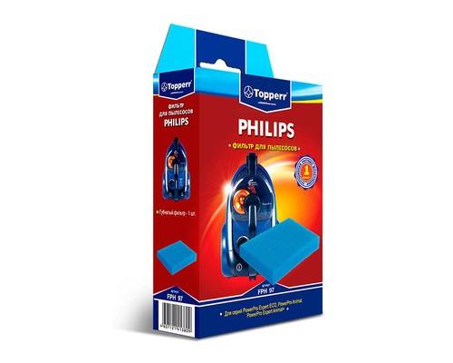 Фильтр для пылесоса Topperr FPH 97 - (565172К)