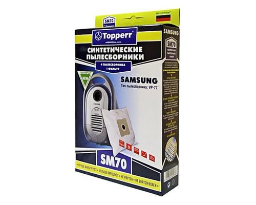 Пылесборники синтетические Topperr SM70 - (161592К)