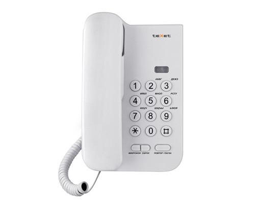 Телефон проводной teXet TX-212 светло-серый - (303726К)
