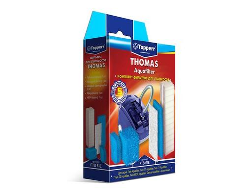 Фильтр для пылесоса Topperr FTS61Е - (354040К)