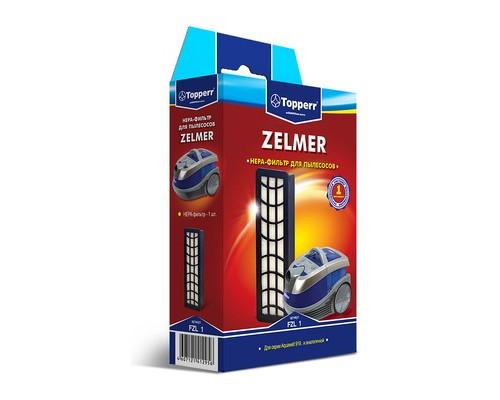 Фильтр для пылесоса Topperr FZL 1 - (492774К)