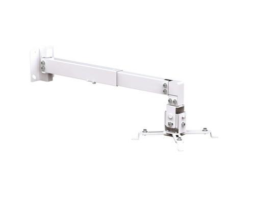 Кронштейн для проекторов потолочный Classic Solution CS-PRS-2W - (610854К)