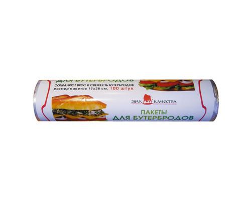 Пакет фасовочный Знак Качества для бутербродов ПНД 17х28 см 100 штук в упаковке - (136387К)