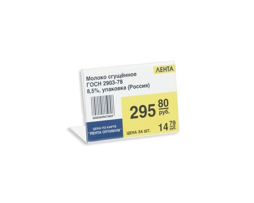 Ценникодержатель Attache акрил 60x40 мм настольный - (43355К)