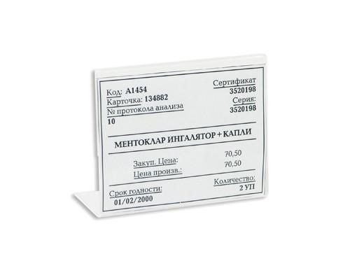 Ценникодержатель Attache акрил 80x60 мм настольный - (43354К)