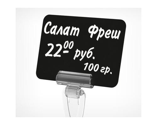 Табличка для нанесения надписей меловым маркером BB A7 пластиковая черная 20 штук в упаковке - (660143К)